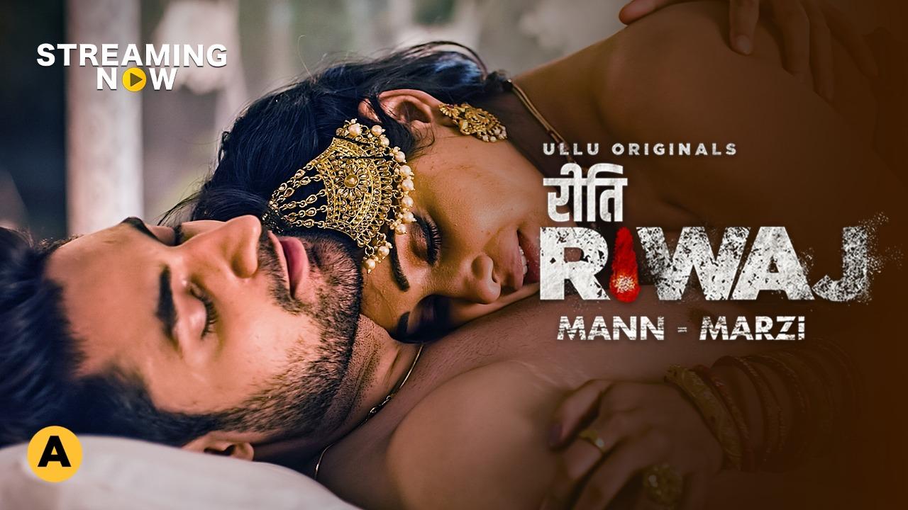 Riti Riwaj (Mann-Marzi) 2021 banner