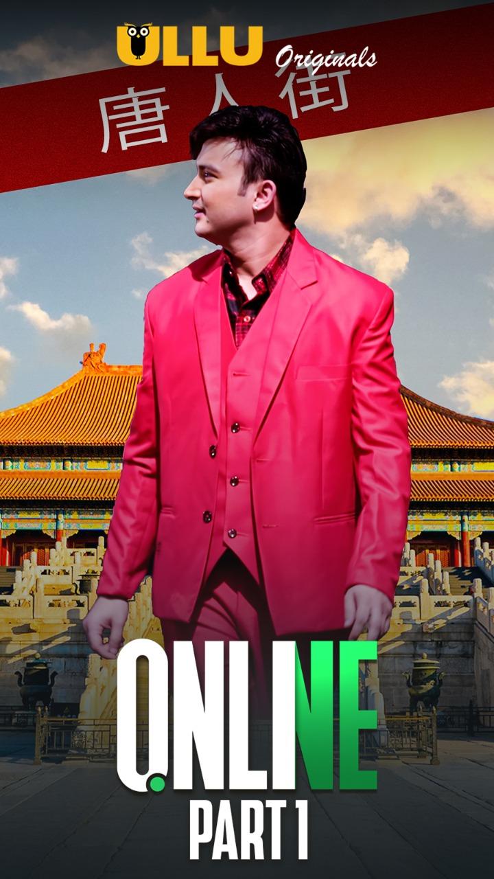 Online (Part 1) 2021 720p HDRip Season 1 Hindi Ullu Original Complete Web Series