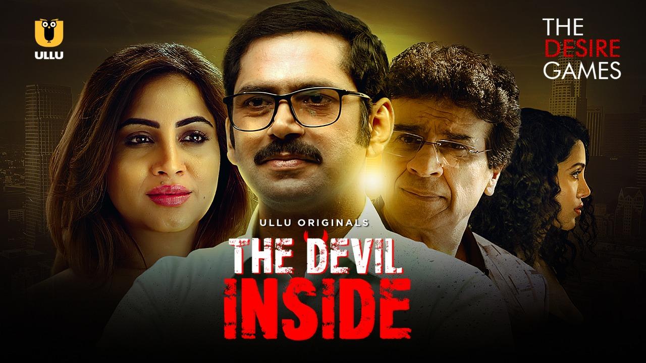 The Devil Inside 2020 S01 banner