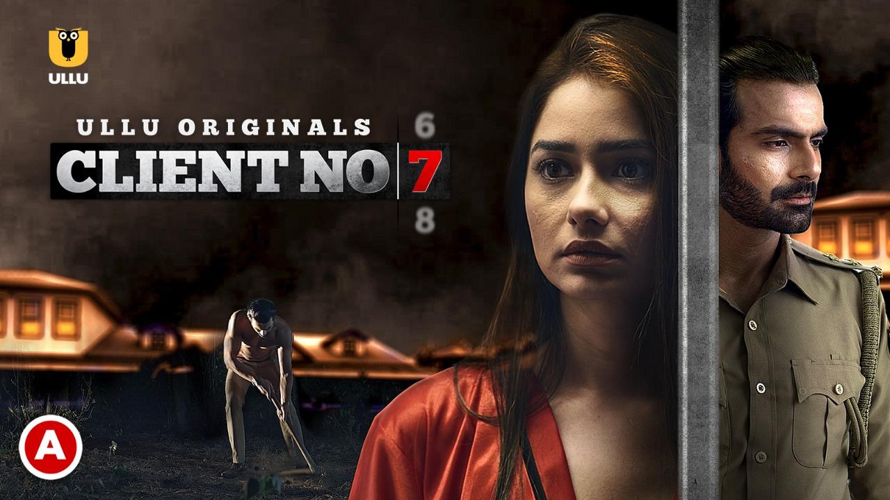 Client No.7 2020 S01 banner